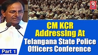 CM KCR Addressing At Telangana State Police Officers Conference | Part 1 | V6 News