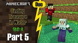 Part 5 - Finding Treasure in Water with Potion | Minecraft PE Duo | in Hindi | BlackClue Gaming