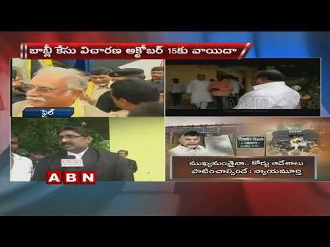 Maharashtra Court Gives Shock To Chandrababu Nadu | Advocate Subbarao Face To Face | ABN Telugu