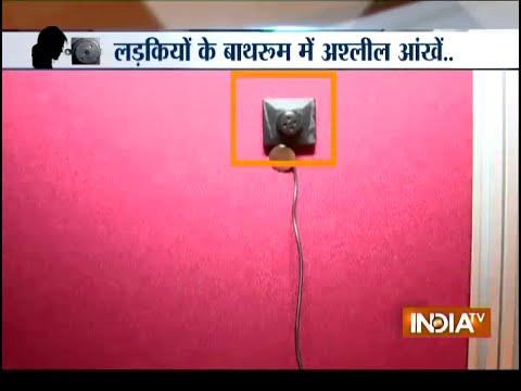 Spycam Found In Girls' Hostel In Noida - India Tv video