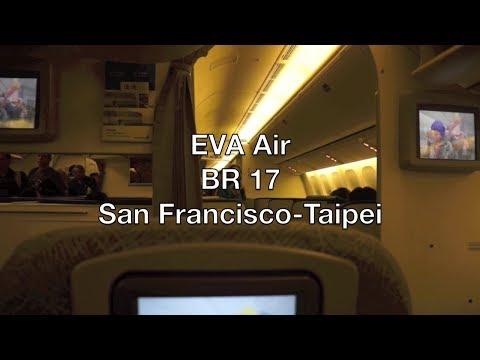 EVA Air Boeing 777-300ER Elite Class Flight Report: BR 17 San Francisco to Taipei