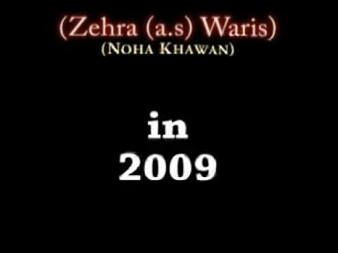 Nohay 2009 Na Ro Zainab Na Ro by: Faraz Hyder 2009 REMAKE