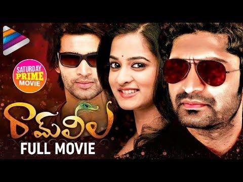 Ram Leela Telugu Full Movie   Havish   Nanditha   Saturday Prime Movie   Telugu Filmnagar thumbnail