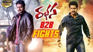 Rabhasa Movie Back to Back Fights || Jr.NTR,  Samantha Ruth Prabhu, Pranitha Subhash