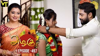 Azhagu - Tamil Serial | அழகு | Episode 497 | Sun TV Serials | 08 July 2019 | Revathy | VisionTime