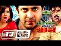 Bangla Movie  My Name Is Khan  Full Movie  Shakib Khan  Apu Biswas  Misha Shawdagar thumbnail
