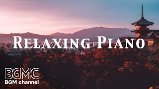 4 Hours of Relaxing Music - Sleep Music, Piano Music for Stress Relief, Sleeping Music