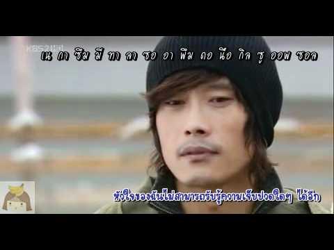Thai sub ดีเซมเบอร์ - คุณไม่อาจกลับมา (...