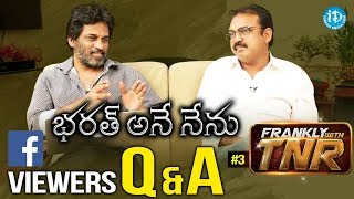 Q&A With Bharat Ane Nenu Director Koratala Siva || Frankly With TNR - Q&A With Viewers #3