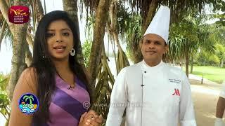 Yana Thana  2021-08-01 | Travel Magazine | @Sri Lanka Rupavahini 