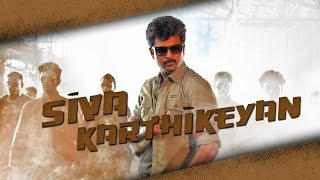 Sivakarthikeyan waxes eloquent on the Kaaki Sattai team | Galatta Tamil