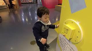 태몽에 대하여~ - 어린이 박물관