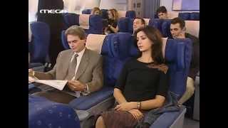 ΕΙΣΑΙ ΤΟ ΤΑΙΡΙ ΜΟΥ - ΕΠΕΙΣΟΔΙΟ 13
