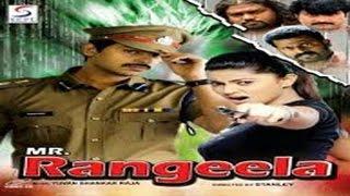 Mr Rangeela - Dubbed Hindi Movies 2016 Full Movie HD l Srikanth, Sneha, Gayatri Jayaram