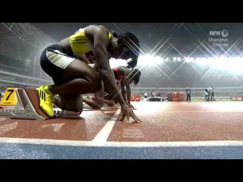 Diamond League 2013 Shanghai 100M Women