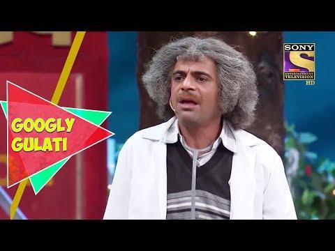 Gulati Against Kapil's Family | Googly Gulati | The Kapil Sharma Show thumbnail