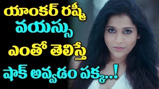Unknown Fact About Anchor Rashmi Gautam | Extra Jabardasth | Anthaku Minchi Movie | Top Telugu Media