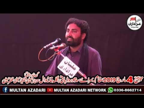 Zakir Zain Abbas Jhandeer I 4 March 2019 I Sarai Sidhu Road Bati Bangla khanewal