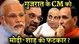 गुजरात के CM विजय रुपाणी से क्यों नाराज हैं मोदी शाह ? INDIA NEWS VIRAL