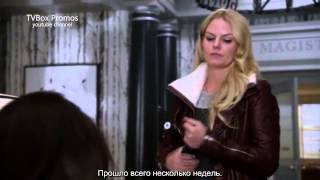 Once Upon A Time 4x12 sneak peek 02