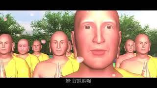 PHẬT THUYẾT A DI ĐÀ KINH   Phiên Bản 3D   2014   YouTube 2