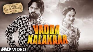 Vadda Kalakaar - Tiitle Song | Alfaaz | Gurlej Akhtar | Kuldeep Kaushik | Latest Punjabi Songs 2018