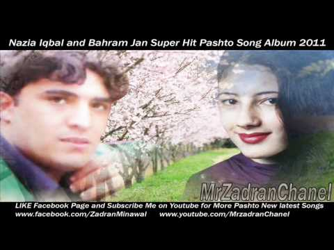 Pashto New Song 2012 Nazia Iqbal & Bahram Jan Part 1 (khogay Badalay Tappay) video