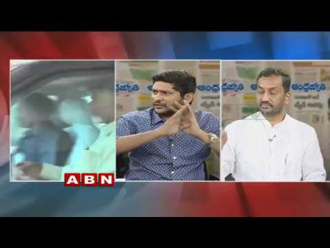 Debate on CM KCR and CM Chandrababu Naidu Delhi Tour | NITI Aayog | Public Point | Part 2