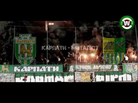 Кубок Львову. Карпати - Металіст | Cup for L'viv. Karpaty - Metalist