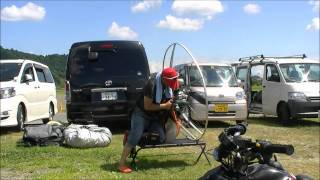 Paramotor  2011年7月17日 滋賀県 in MKクラフト