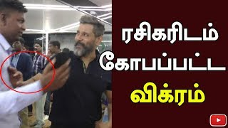 Vikram angry towards his fans