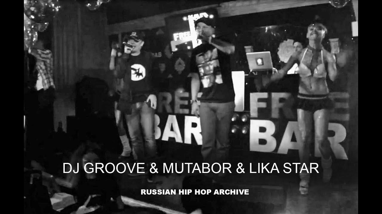dj-groove-lika-star-mutabor-golaya-pravda