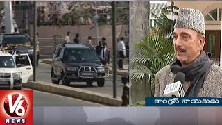 Congress Leader Ghulam Nabi Azad Criticizes PM Modi - Netanyahu's Gujarat Road Show