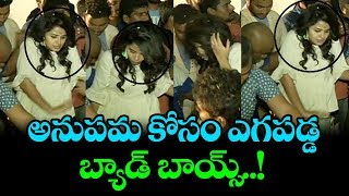 Anupama Parameswaran Revealed About Her Husband Qualities | Tollywood News | Top Telugu Media