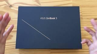 Asus ZenBook S (UX391U) unboxing