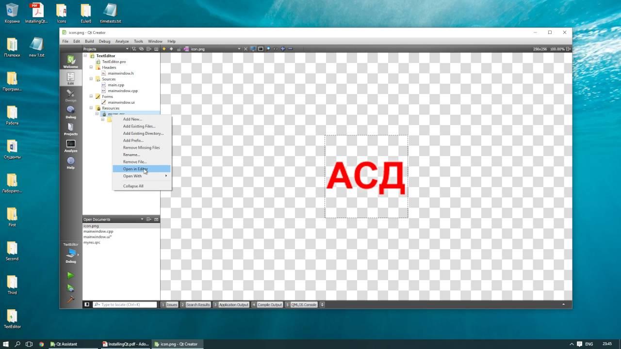 29052012 добавить альтернативу обмен файлами