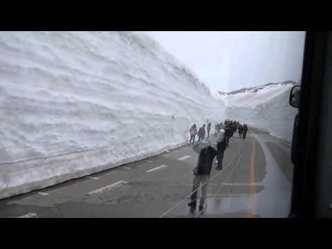 20-meters high snow wall