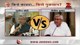 Patna blasts Sushil Modi slams Nitish Kumar