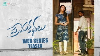 Prema Kathalu Official Teaser | Latest Telugu Web Series 2018 | Klaprolling