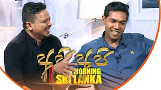 Janai Priyai | GOOD MORNING SRI LANKA | 19 - 01 - 2020