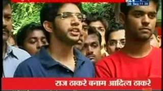 Raj Thackeray  Vs  Aditya Thackeray