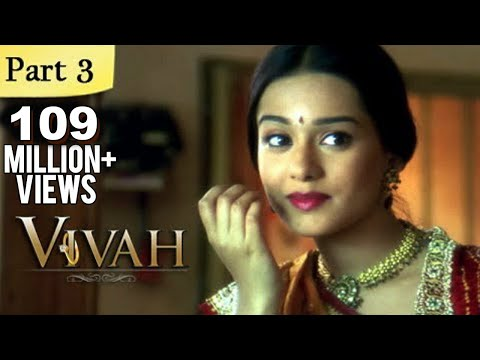Vivah Full Movie | (Part 3/14) | New Released Full Hindi Movies | Latest Bollywood Movies