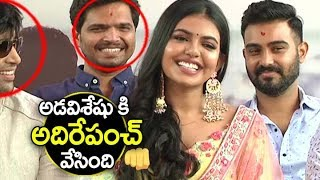 Hero Rajasekhar Daughter Shivani hilarious PUNCH to Adivi Sesh | Hero Rajashekar Shivani First Movie