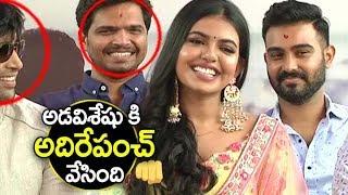 Hero Rajasekhar Daughter Shivani hilarious PUNCH to Adivi Sesh | Hero Rajashekar Shivani First Movie