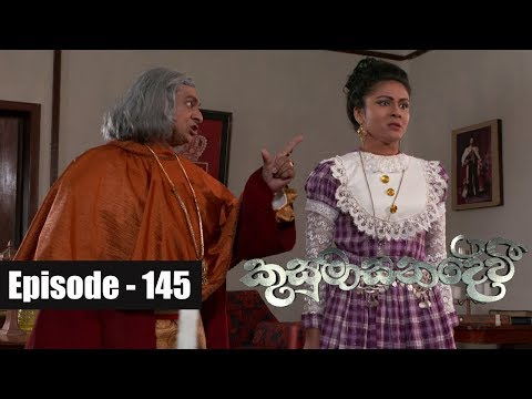 Kusumasana Devi | Episode 145 11th January 2019