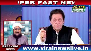 22 Sept, International Top 5 News , दुनिया की  5 बड़ी खबरें : Viral News Live