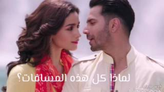 download lagu Humsafar Alia Bhatt Ver Arabic Sub مترجمه Badrinath Ki gratis