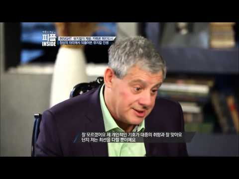 PaikJiyeon's People Inside ep.283 - Cameron Mackintosh