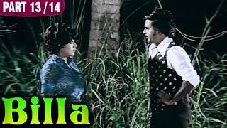 Billa 13/14 Part | Super Hit Action Tamil Movie | Rajinikanth, Sripriya | Billa Rajini