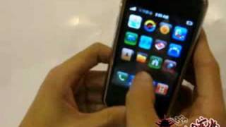 Ciphone 3G :iPhone  3G CLONE 100%